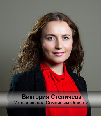 Виктория Степичева